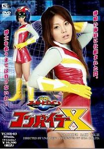 Japanese Heroine Ryona Pink Related Keywords - Japanese ...