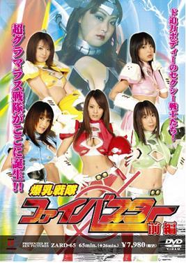 http://fempowerdvd.com/bookpic/20109262143835625.jpg