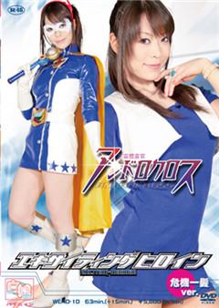 Search Asian Superlady Aimi Ichika Destroyed